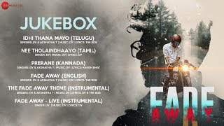Fade Away Audio Jukebox | DV