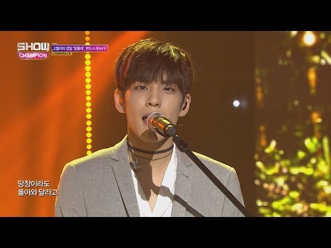 Show Champion EP.232 DAY6 - I Smile Mp3