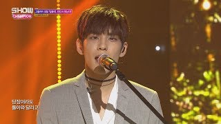 Video Show Champion EP.232 DAY6 - I Smile download MP3, 3GP, MP4, WEBM, AVI, FLV Maret 2018