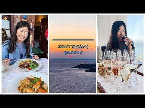 Best Lunch & Santos Winery In Santorini 🍷