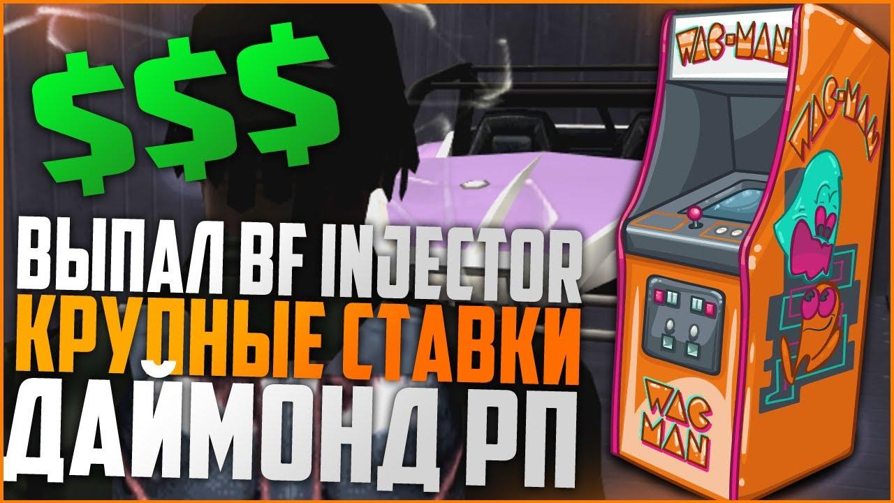 даймонд рп казино видео