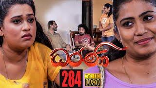 Dharani | Episode 284 19th October  2021 Thumbnail