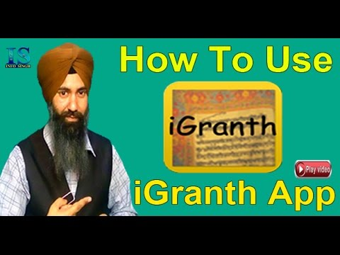 How To Use i Granth Gurbani Search App