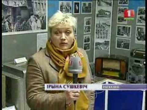 Radio Belarus 50 Years, 03/31/2012