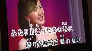 松川未樹 - 恋が散る