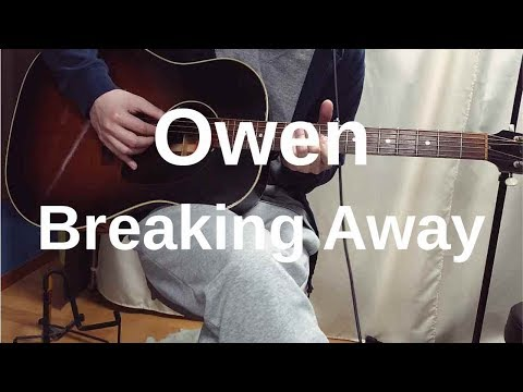 Owen - Breaking Away (Guitar Cover) with tab