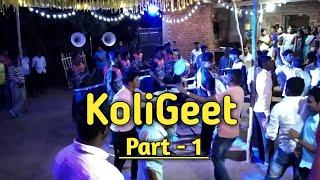 Haldi Show l Nagothane l KoliGeet Part 1 l Varadvinayak Beats l
