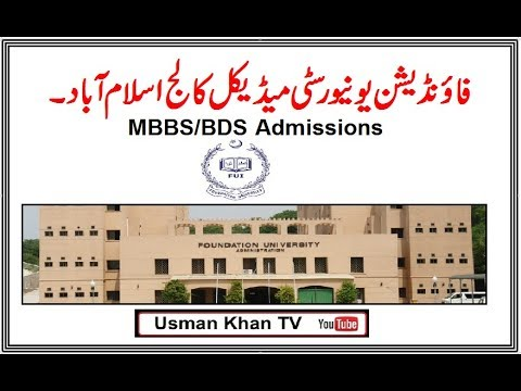 Foundation University Medical College,Islamabad (MBBS/BDS)
