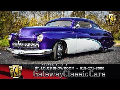 #7916 1950 Mercury Coupe Gateway Classic Cars St. Louis