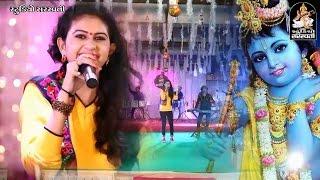 Mathura Ma Vagi Morli - Kinjal Dave DJ Song 2016 | FULL VIDEO | Kinjal Dave No Rankar 2 | 1080p