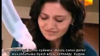 Невеста (65 серия)
