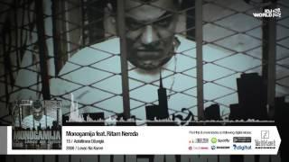 Monogamija feat. Ritam Nereda - Asfaltirana Dzungla