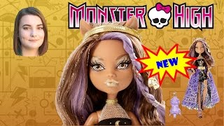 Haunt the Casbah Clawdeen Wolf  Doll from Monster High 13 Wishes