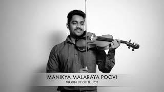 Oru Adaar Love Manikya Malaraya Poovi priya p varrier Violin Cover by Gittu Joy