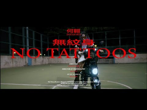 Dough-Boy  - No Tattoos【Official Music Video】