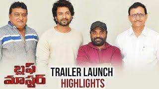 Bluff Master Trailer Launch Highlights | Satya Dev | Nandita Swetha | 2018 Latest Telugu Movies