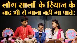 Payal Bajan Lagi Re By Maithili Thakur l Raga Jaunpuri l Classical Singing l Interview