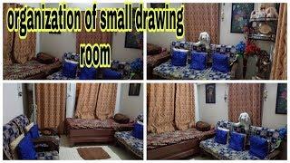 How to organize small living room घर कैसे सजाये काम बजट में ||tips for organization