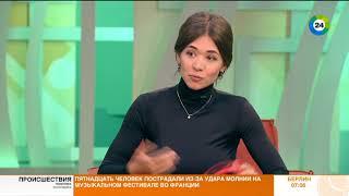 Зарядка с Ариной Скоромной. Эфир от 04.09.17