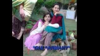 pashto new song dase kho makawa