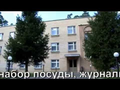 Добро пожаловать в Санаторий Пушкино