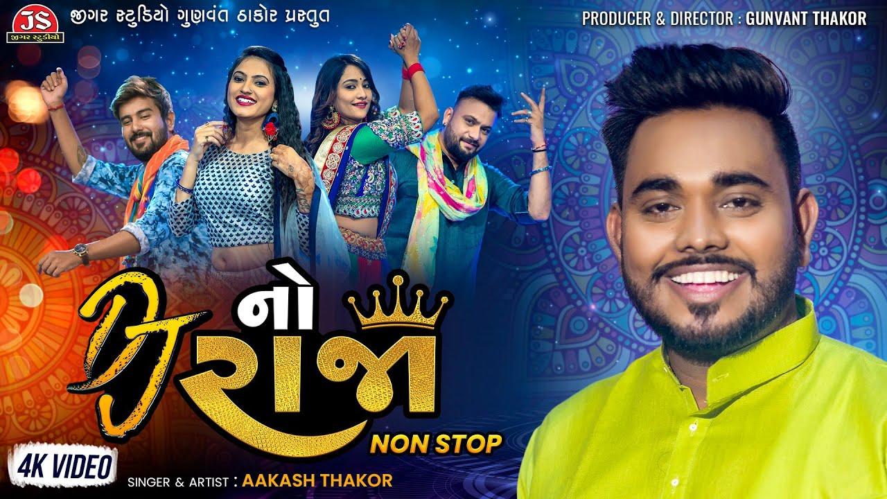 DJ No Raja - NonStop - Aakash Thakor - 4K Video - Jigar Studio