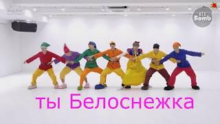 BTS- go go (Спешл.стёб) Лысые BTS