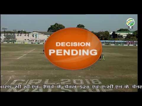 09/2/2016 HariBhoomi Fighters Korba vs Disha Stars Rajnandgaon