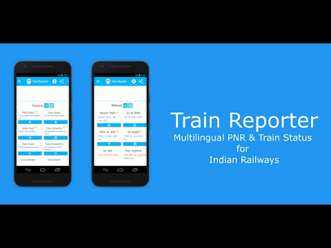 PNR Status & Indian Rail Info – Apps on Google Play