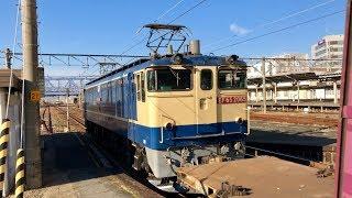 1月19日 遅れありの東海道貨物列車4本!1070レ5050レなど