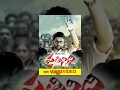 Prathinidhi Full Length Telugu Movie Happy Independence Day 2014 Aug ...