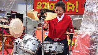 드럼치는 여자 드러머 김민하 - 품바 하따니로 새로운 시작을~첫영상 (동그라미공연단 윤경아놀자!)
