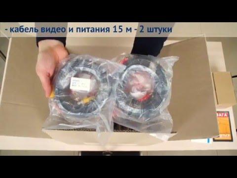 купить ahd комплект видеонаблюдение