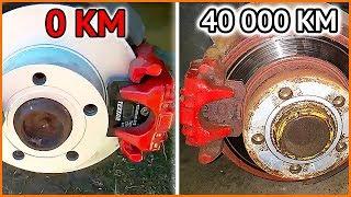 Тормозные Диски и Тормозные Колодки через 40 000 км пробега автомобиля
