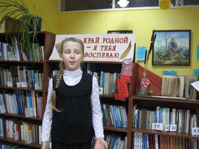 Изображение предпросмотра прочтения – КаринаМедведева читает произведение «Весна, весна! как воздух чист!..» Е.А.Баратынского