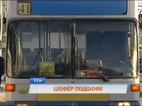 В центре Перми задержали пьяного водителя маршрутного автобуса