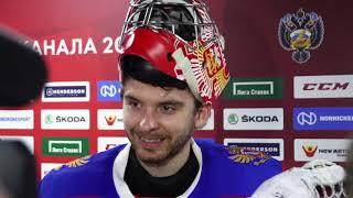 Григоренко, Сорокин, Воробьев о матче против шведов
