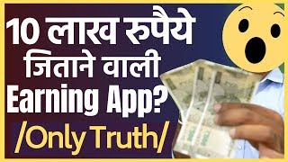 Money Earning Games | How to Earn Money from Apps | Junglee Rummy | Praveen Dilliwala