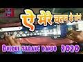 Ae mere vatan ke logo | bulbul tarang banjo cover | desh bhakti song 2020 | benjo cover hindi song