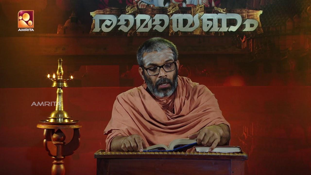 Ramayanam   Swami Chidananda Puri   Ep:130   Amrita TV [2018]