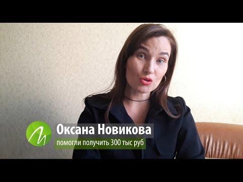 Помогли взять кредит кредит наличными в банке СПб. МБК-Кредит