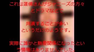 TBS 7月9日(木)よる9時から 蓮佛美沙子の民放連続ドラマ初主演となる ...