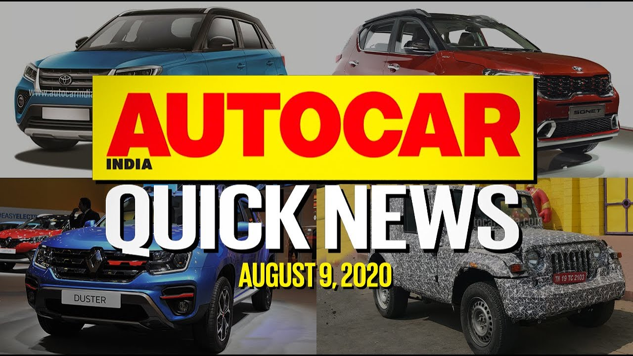 Kia Sonet, Toyota Urban Cruiser image, Nissan Magnite interior and more |Quick News| Autocar India
