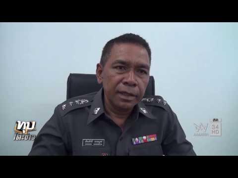 ข่าวเด่นอาชญากรรม อันดับ 3 ประจำปี59 - วันที่ 28 Dec 2016 Part 14/19