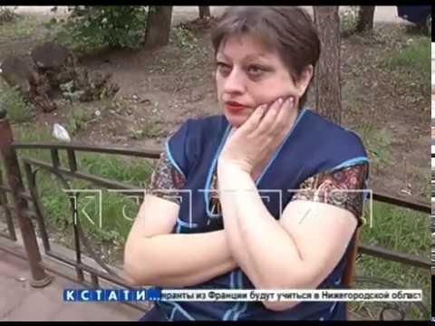 Работники завода, пострадавшие при взрыве в Дзержинске рассказали о том, как их спасали