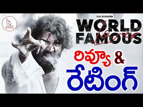 world-famous-lover-review-&-rating-|-vijay-devarakonda-|-eagle-media-works