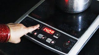 Proper Way to Use Induction Cooker in Home Kitchen (HINDI)