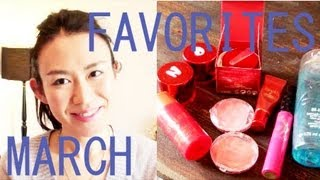 March Favorites 2013 Thumbnail