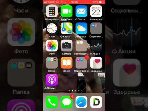 Реальный способ зайти в чат рулетку через Айфон)