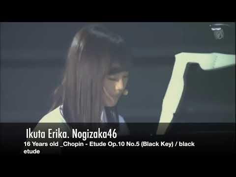 Ikuta Erika Piano evolution